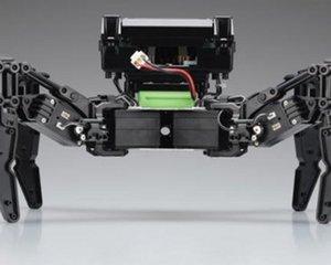 Kondo Quadruped Robot KMR-P4