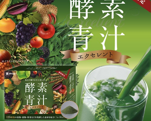 Koso Aojiru Excellent Enzyme Vegetable Juice