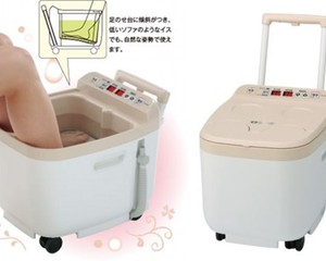 Koyosha Foot Bath