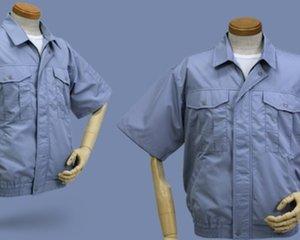Kuchofuku Air-Conditioned Cooling Work Shirt