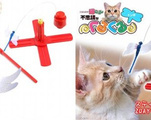 Kurukuru Dragonfly Cat Toy