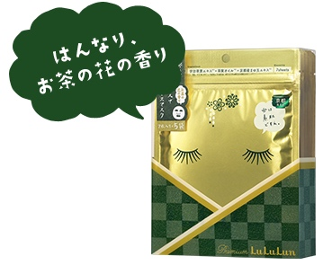 Kyoto Matcha Premium LuLuLun Face Pack