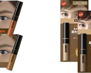 L'uomo Coloring Eyebrow for Men