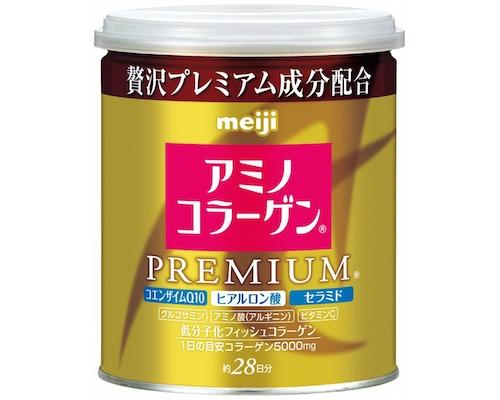 Meiji Amino Collagen Powder Premium 200g Can