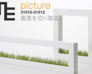 Picture Planter
