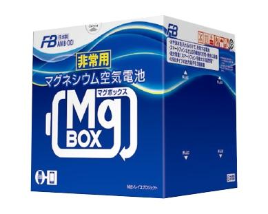 Mg Box Water-Powered Magnesium-Air Battery