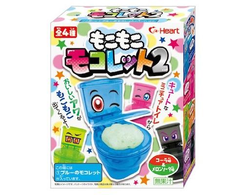 Moko Moko Mokolet Candy Toilet 2