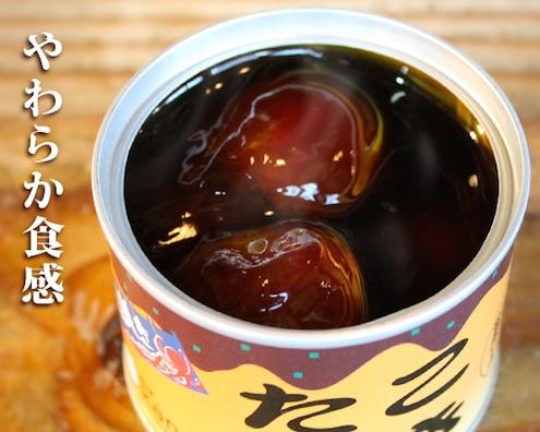 Mr. Kanso Canned Octopus Takoyaki Set of 6
