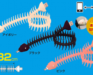 Na-cord USB by Maywa Denki