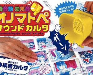 Onomatopoeia Sound Karuta Card Speaker Game