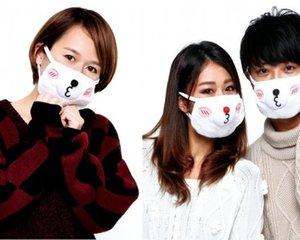 Pair Mask