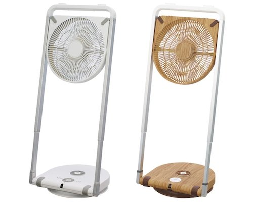 Pieria Fold-Down Room Fan