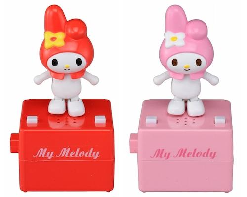 Pop n Step My Melody
