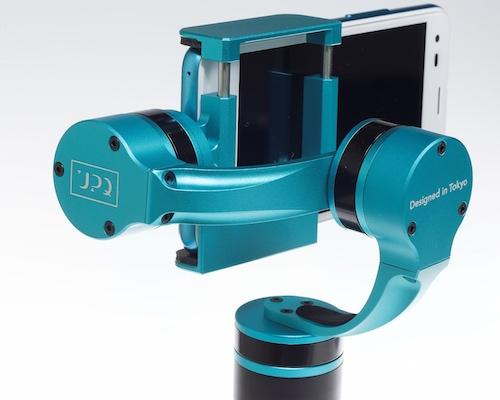 Q-camera ES02 Smartphone Stabilizer