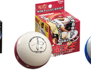 Baseball King Ball Set
