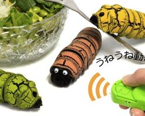 Raji Konchu RC Caterpillar Bug