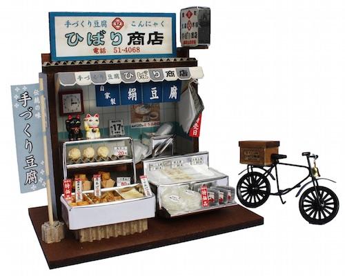 Retro Japanese Tofu Market Vendor Model