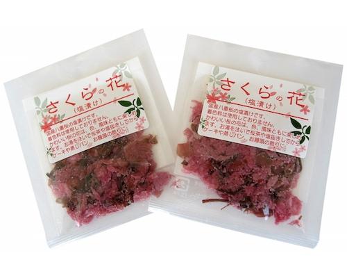 Salt-pickled Sakura Cherry Blossom Flowers