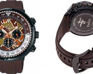 Seiko Prospex Field Master Foxfire Wristwatch