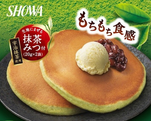 Wa Green Matcha Tea Hotcake Mix