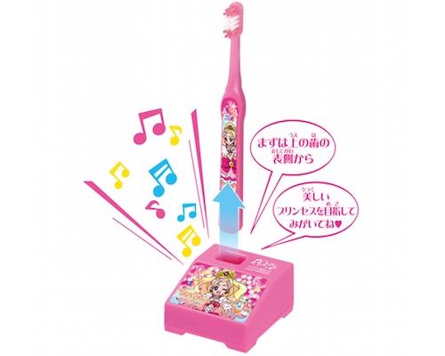Sound Toothbrush Go! Princess PreCure