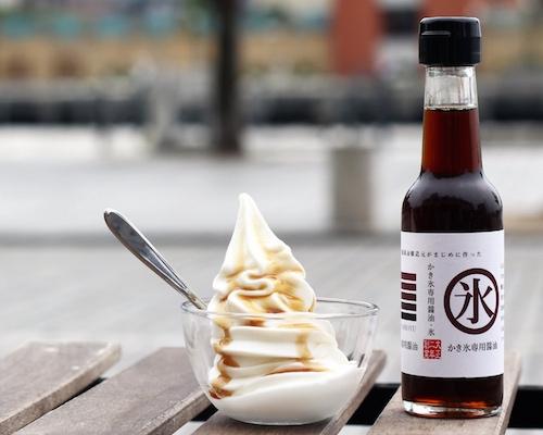 Ice Cream Dessert Soy Sauce