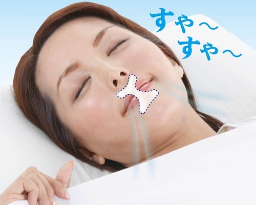 Suyasuya Nighttime Anti-Snoring Tape