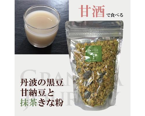 Amazake Sweet Sake Granola