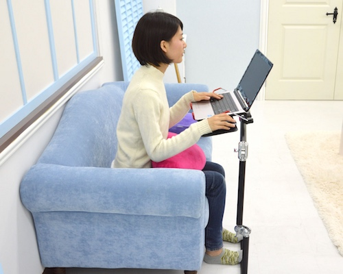 Phantasmagoric Laptop Stand
