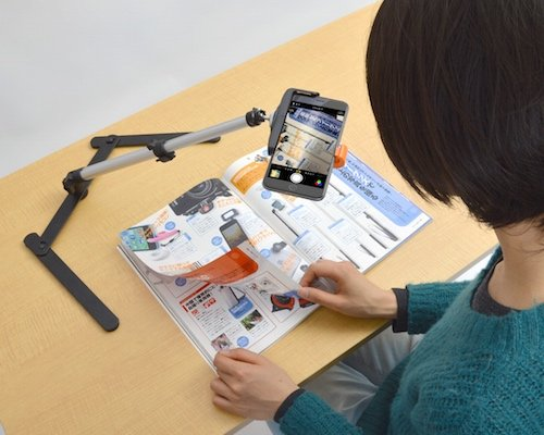 Tabletop Gacchiri Arm Stand for Phones, Cameras