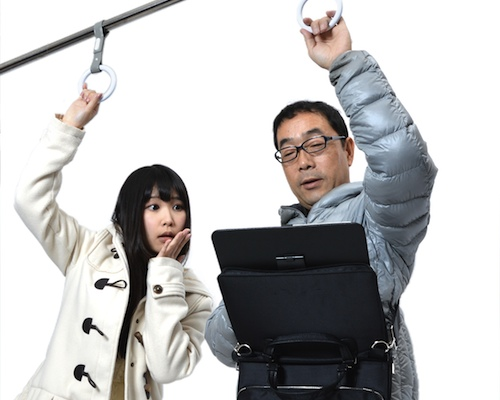 Hands-Free Tablet Holder for Standing Train Commuters