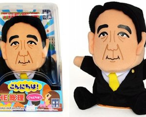 The Souri Shinzo Abe Talking Puppet