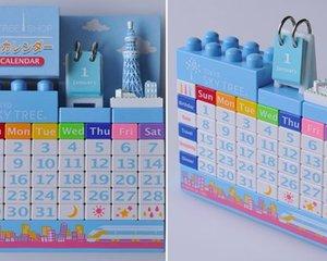 Tokyo Sky Tree Block Calendar