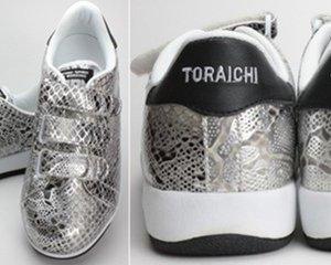 Toraichi Snake Skin Safety Sneaker