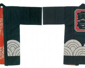 Toraichi Sashiko Hanten Edo Fireman's Coat