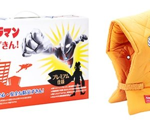 Ultraman Earthquake Kids' Zukin Hood