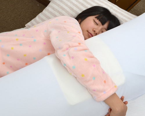 USB Heated Air Hug Pillow