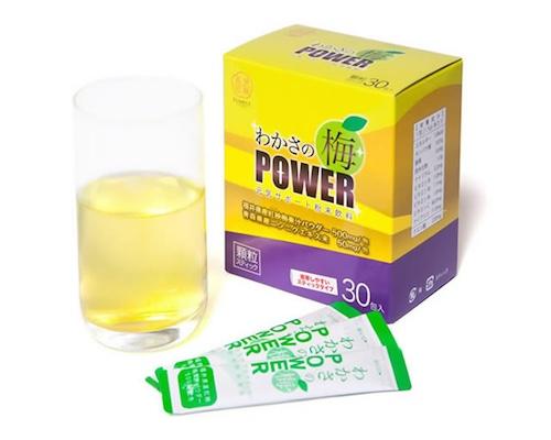 Wakasa Japanese Plums Health Drink Powder