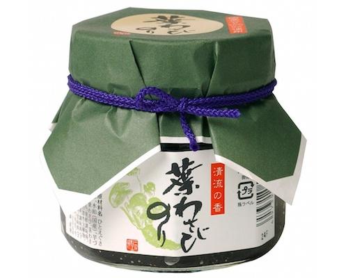 Wasabi Leaf Seaweed