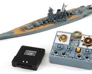 Battleship Yamato Realistic RC Boat